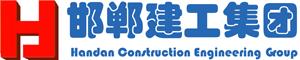 e8线上娱乐建工集团有xian公司